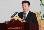 us1b-in-fresh-investments-pledged-in-nghe-an