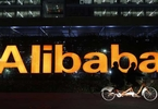 Access here alternative investment news about Alibaba Participated In 6 $100M+ Rounds In 2016