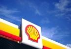 shell-sells-hong-kong-macau-energy-assets