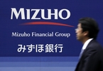Access here alternative investment news about Mizuho Financial Group To Establish $252M Fund