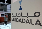 abu-dhabis-mubadala-concedes-majority-stake-in-25b-equity-portfolio-to-french-firm