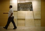 Access here alternative investment news about Temasek Takes Stake In Belgian Malt Producer