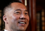 Access here alternative investment news about HK Hedge Fund Asks Judge To Block Sale Of Guo Wengui's US$78m Manhattan Flat
