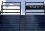 bhp-billiton-swings-to-annual-profit-and-unveils-plans-to-sell-us-shale-business