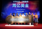 english-teaching-service-vipkid-raises-200m-and-reportedly-hits-a-15b-valuation