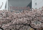 toshiba-says-seals-us18-billion-deal-to-sell-chip-unit-to-bain-capital-group