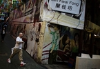 hk-based-baring-pe-asia-raising-new-6b-emerging-markets-fund