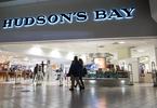 land-buildings-seeks-review-of-hudsons-bays-equity-sale-to-rhone