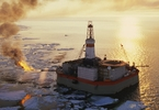 Access here alternative investment news about How Chinese Money Will Transform The Arctic
