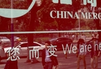 Access here alternative investment news about Wall Street Need Not Fear China's Banks Yet