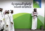 goldman-and-citi-reportedly-poised-for-big-roles-in-saudi-aramco-ipo
