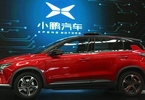alibaba-foxconn-idg-lead-348m-investment-in-chinese-smart-car-maker-xiaopeng-motors-china-money-network