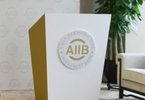 asian-infrastructure-investment-bank-china-backed-aiib-eyes-1b-infrastructure-push-in-india-the-economic-times
