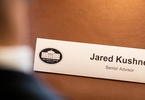 kushners-business-got-loans-after-white-house-meetings-the-new-york-times
