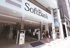 Access here alternative investment news about SoftBank To Move Ride-Hailing Stakes Worth $20B To Vision Fund