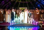 saudi-arabia-launches-multi-billion-dollar-entertainment-resort