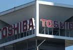 Access here alternative investment news about China Approves Sale Of Toshiba's Chip Unit