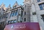 university-of-chicago-settles-retirement-plan-lawsuit-for-65m-education-news-crains-chicago-business