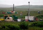 Access here alternative investment news about Deal Dead With Investor For Alaska Mine Project Near Fishery