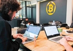 bitcoin-a-shadowy-new-realm-as-us-weighs-security-clearances