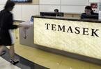 temasek-ascendas-singbridge-back-workspace-provider-breathers-45m-round
