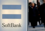 softbank-expected-to-invest-up-to-100-bn-in-indias-solar-power-project-business-standard-news