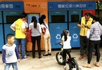 Access here alternative investment news about Chinese Smart Garbage Recycling Platform Xiaohuanggou Raises $164m Series A Round - China Money Network