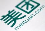 meituan-shows-big-loss-as-sales-double-ahead-of-hong-kong-ipo
