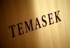singapores-temasek-set-to-report-record-portfolio-tech-deals-in-focus