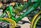 uber-alphabet-invest-in-bike-sharing-service-lime-h2Kd6VHyJq5bDHGen2XUR3