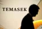singapores-temasek-reports-record-portfolio-bangkok-post-business