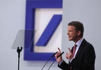 Access here alternative investment news about Deutsche Bank Turns To Investor Cerberus For Turnaround Advice