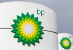 bp-to-buy-us-shale-assets-from-bhp-for-105b-SfWUZJntyMfo2fwitNg6Fg