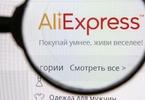 alibaba-partners-with-russias-mailru-and-megafon-3LbdmmGfN87YQJDW2QQRND