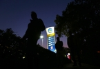 rbi-allows-oil-firms-hit-by-rising-costs-to-raise-10b-overseas-ibtimes-india