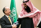 Access here alternative investment news about Saudi Arabia To Invest $45B In SoftBank's Next Vision Fund