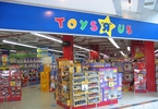 """Access here alternative investment news about Toys """"r"""" Us' Lbo Debt: The Good, The Bad And The Ugly Of Private Equity"""