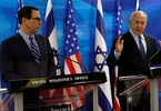 Access here alternative investment news about Us Treasury's Mnuchin Hails Israel Investment Opportunities, Eyes Infrastructure | Business , Regional | The Daily Star
