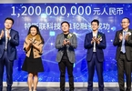 chinese-iot-firm-terminus-raises-1727m-from-idg-capital-others