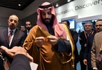 us-colleges-face-scrutiny-for-financial-links-to-saudi-arabia
