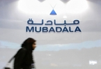 mubadalas-venture-arm-leads-60m-round-for-us-logistics-startup-turvo
