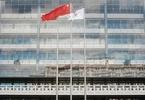 Access here alternative investment news about China Development Bank Supervises Debt-laden Hna On Asset Sales