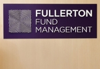 temaseks-fullerton-fund-management-puts-together-private-equity-team-banking-news-top-stories-the-straits-times