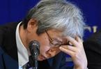 japan-court-rejects-ghosn-release-bid