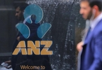 australian-wealth-manager-ioof-delays-anz-pension-buyout-after-inquiry