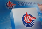 Access here alternative investment news about China's Cnooc To Double Proven Reserves, Exploration Projects By 2025