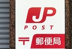why-japan-post-sees-promise-in-aflac-swfi-sovereign-wealth-fund-institute