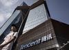 Tencent Mulls Bid For S Korean Gaming Firm Nexon Parent