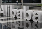 alibaba-braces-for-nervous-customers-as-chinaa-slowing-economy-trims-sales-business-standard-news