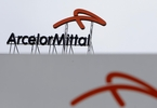 arcelormittals-bid-to-buy-stake-in-bosnian-iron-ore-mine-rejected